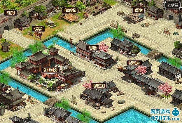 游戏大地图 游戏城市地图