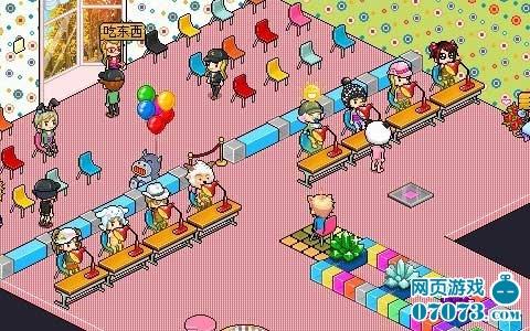 《皮卡堂》可爱玩家的自创活动