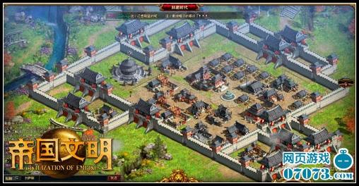 《星际争霸2》中支持全方位的多人游戏,玩家可以通过战网的竞赛匹配机制寻找对战者,体验全新的竞技元素,在单机游戏中《星际争霸2》领先的技术在业界赞声不断,《帝国文明》在页游中同样叫好声一片,《帝国文明》的战斗系统在一些操控性上甚至超越了单机游戏的竞技玩法,游戏中玩家可以自由操控军队对敌人进行各个方向的战术包抄,这种高度灵活性让战斗结果变幻莫测,使webgame《帝国文明》成了高智商玩家的对弈场。强力的英雄能力敌千军,只要能力足够,英雄能单挑一群NPC。如对自己的操作有信心的话,完全可以选择&ldquo