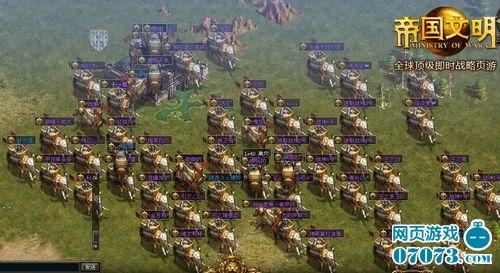 震撼 帝国文明 波斯玩家大阅兵