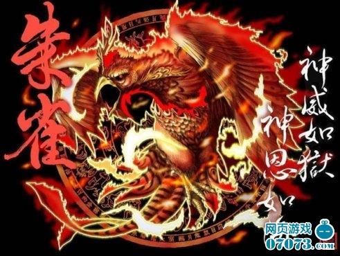 以中国春秋战国时代文化为背景,画面唯美,内容丰富.游戏中注重图片