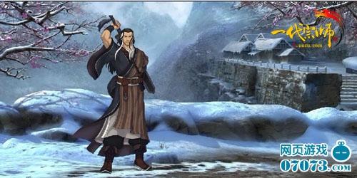 游族《一代宗师》华山论剑中的英雄人物