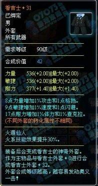 路飞 香吉士/07073网页游戏新浪微博