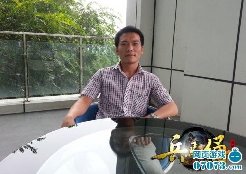 07073专访魔方软件副总经理阳永利《兵马俑》