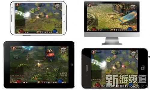 ...迹封魔录》一款支持网页、微端、手游三端互通的网络游戏.
