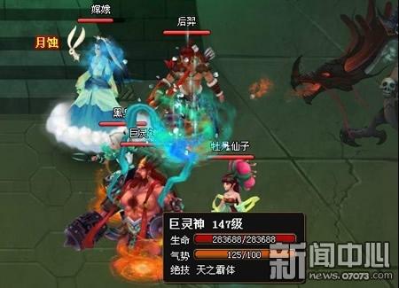 ...神仙道》游戏后期一个伙伴的暴击往往能够决定一次战斗的胜...