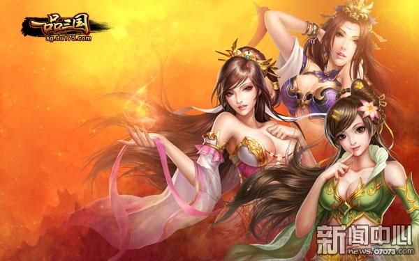 三国 荆州 卡通 素材