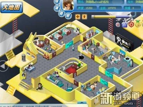 荣光医院是当前国内网络社区流行的医院游戏经典之作,间谍医托显身手