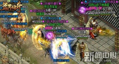 锋芒毕露 xy游戏《蓝月传奇》神剑出鞘指苍穹