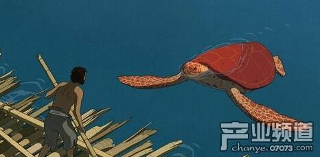 宫崎骏或将复出 跨国作品 红色海龟