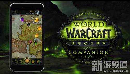 《魔兽世界》军团伴侣APP上线 用手机就能做任务