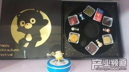 腾讯阿里百度网易等18家互联网企业中秋月饼设计盘点